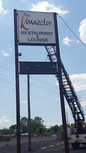 American Restaurant «The Konnector Restaurant and Lounge», reviews and photos, 91 Vandiver Dr, Madison, TN 37115, USA