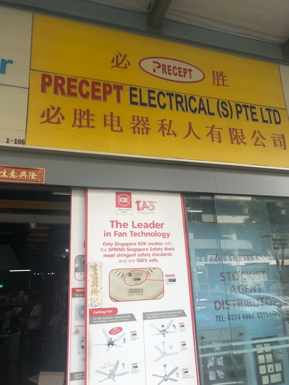 Precept Electrical (s) Pte Ltd