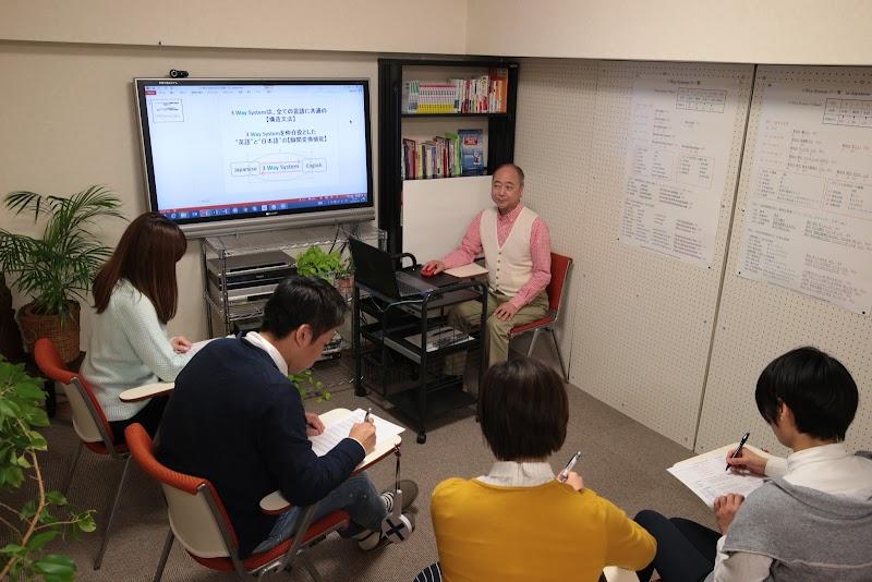 グローバルスクエア英語教室