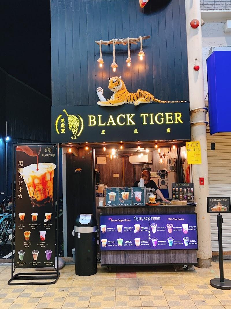 ブラック タイガー 鶴橋