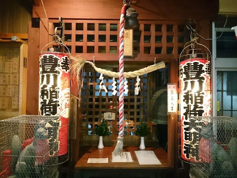 桃園稲荷神社