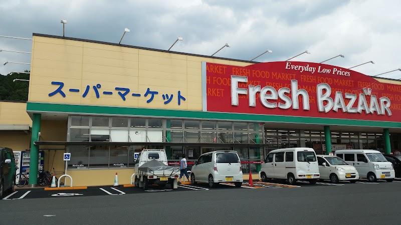 フレッシュ バザール 亀岡