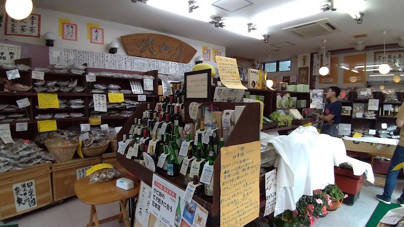 椎茸と湯葉の専門店 武州屋
