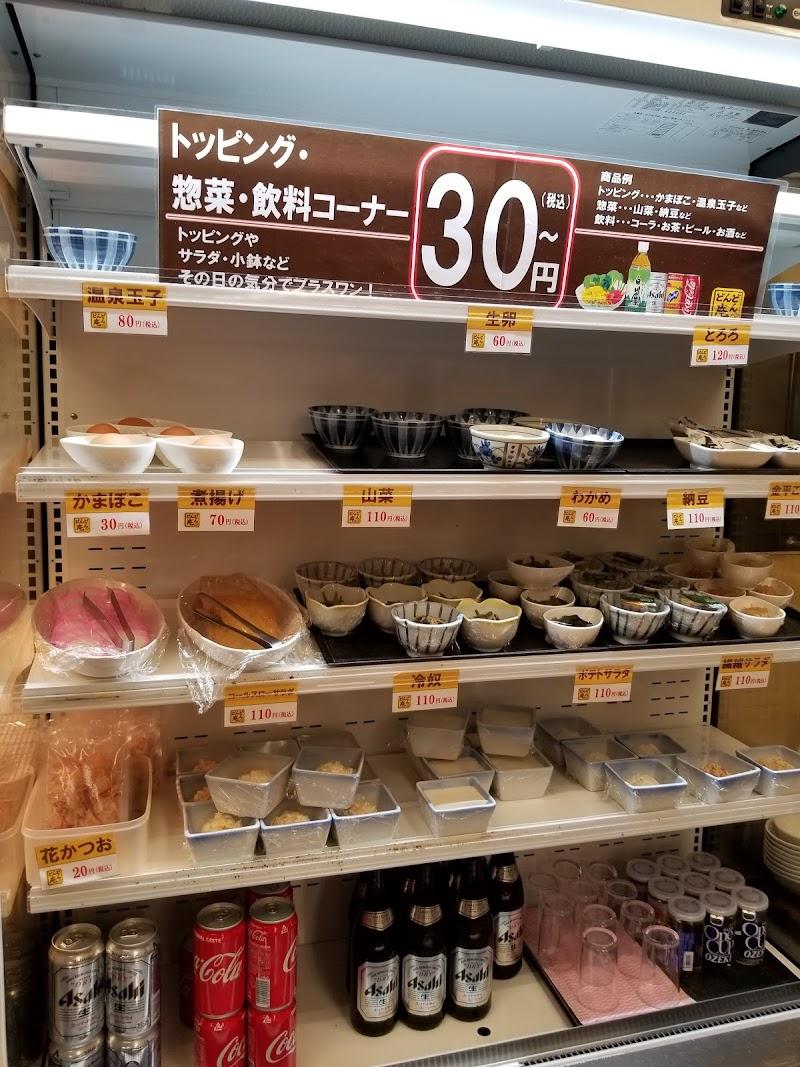 庵 どんどん どんどん庵|東海地方のご当地セルフ式の麺類店。 うどん、きしめん、そば、丼を中心