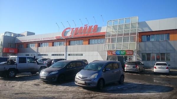 Магазин строительных товаров «Стройка» в городе Хабаровск, фотографии