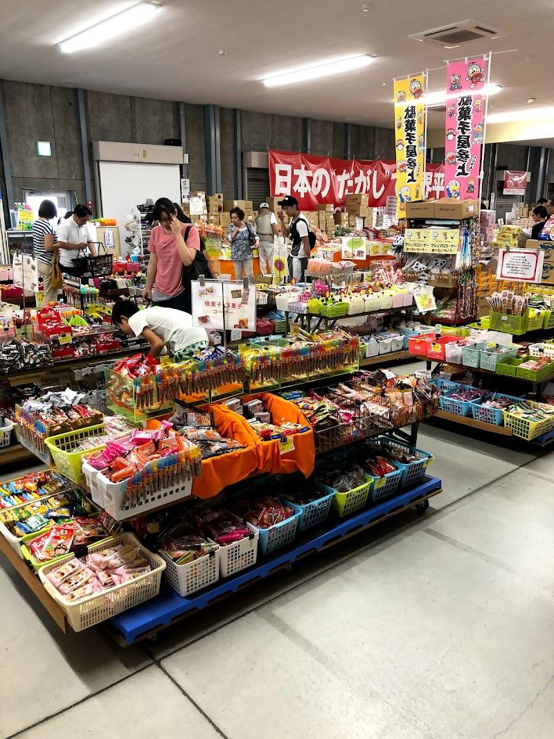 岡山 県 駄菓子 屋