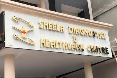 Sheela Diagnostic and Healthcare Center