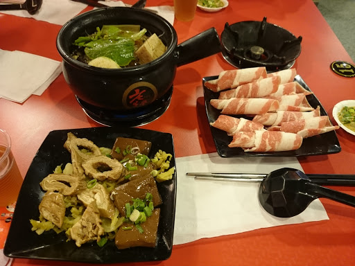 老先覺-麻辣窯燒鍋