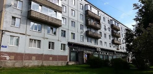 Центр социального обслуживания Отделение Пенсионного фонда РФ