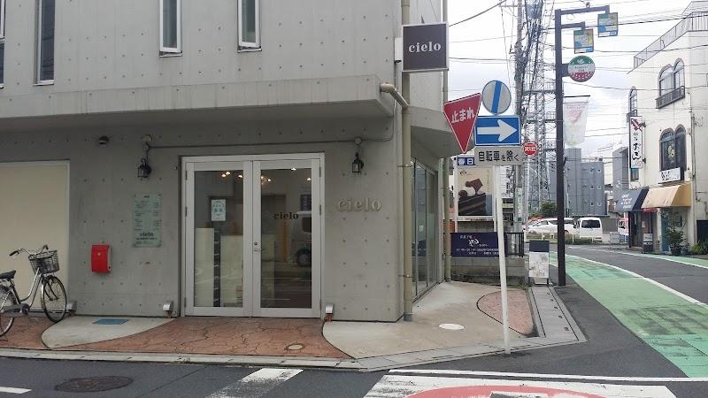 美容室 cielo(シエロ)