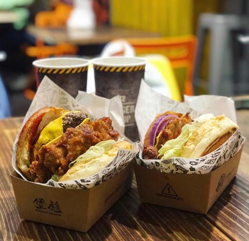 堡彪專業美式漢堡