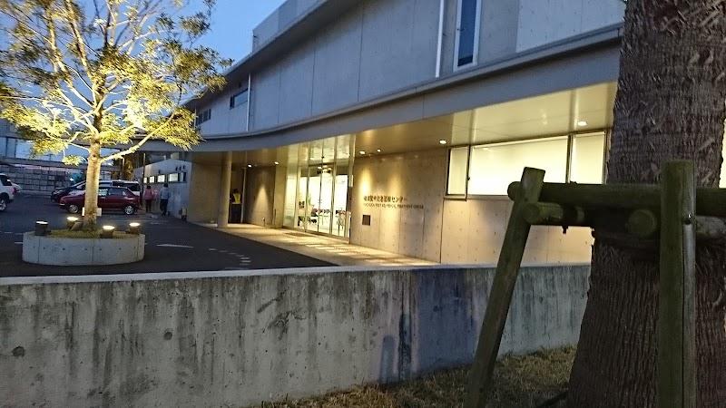 医療 センター 救急 横須賀