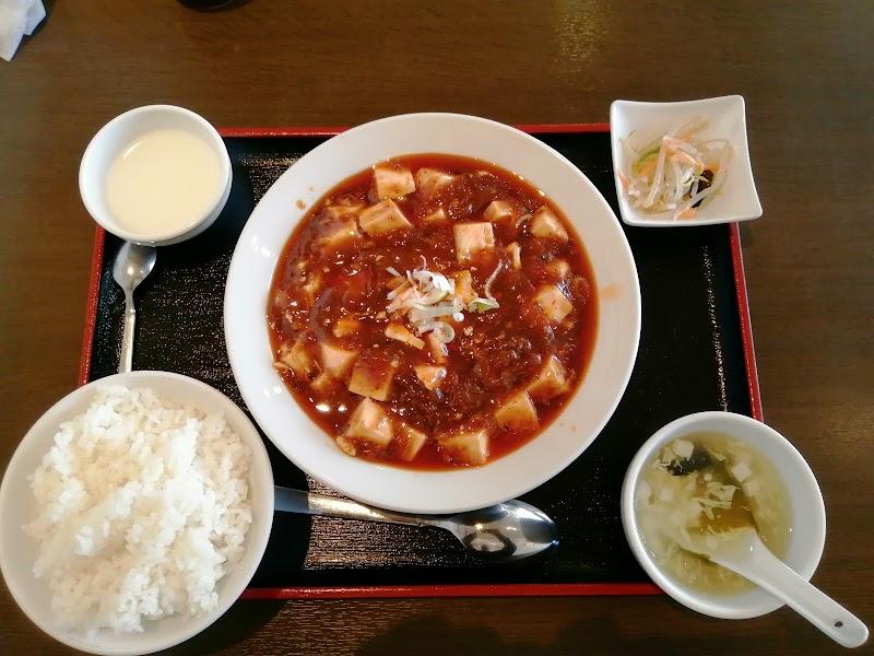 中華料理 七海香