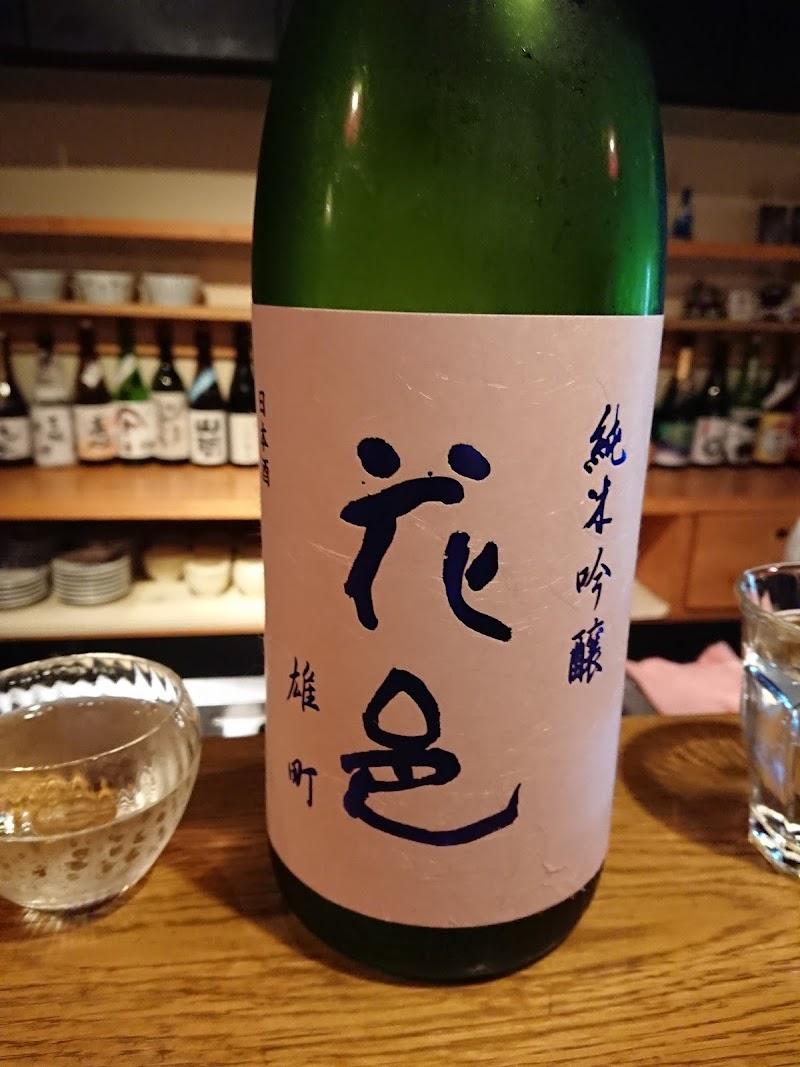 SAKE bar 華蔵