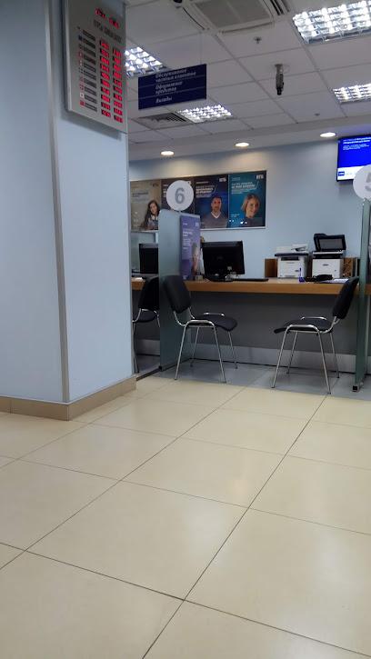 Банк Универсальное отделение (Банк ВТБ)