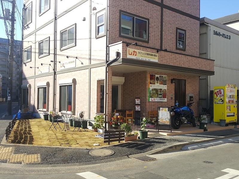 江戸川印度文化センターEdogawa India Culture Center (EICC)