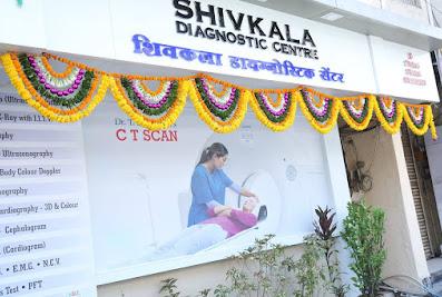 Shivkala Diagnostic Centre – Dr T S Gwalani