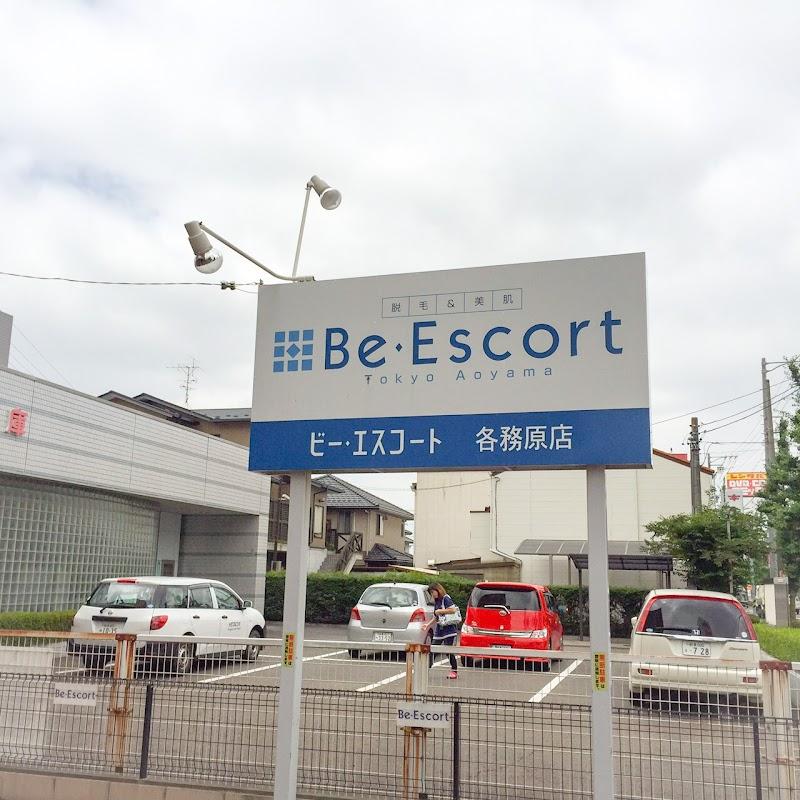 エスコート ビー