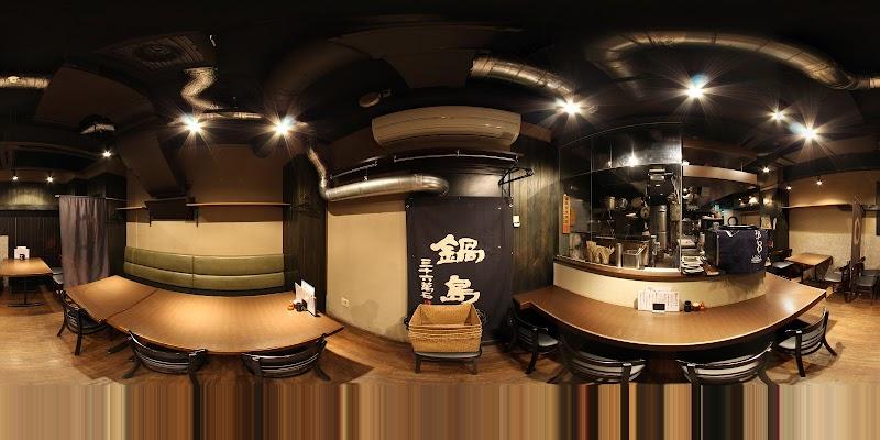 とりの炭家 赤坂店
