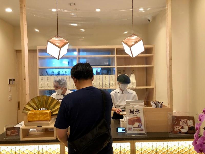 店 専門 赤羽 食パン ララガーデンの高級食パン専門店 真打ち登場のオープン日が7月9日に決まったみたい。|赤羽マガジン新聞