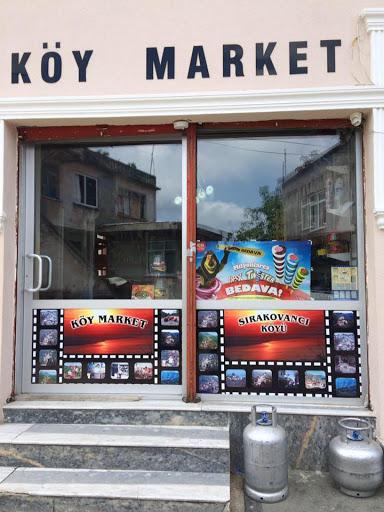 Köy Market / Şükrü AŞIK