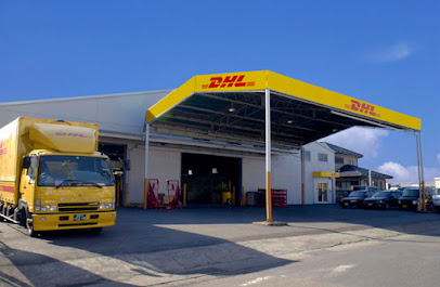 DHL Express ServicePoint - Atsugi Service Centre