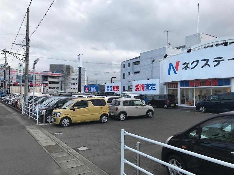 ネクステージ 福島