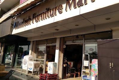 Kamlesh Furniture MartRewa