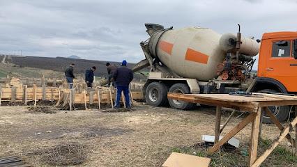 Поставщик бетон алмазная резка отверстий в бетоне москва