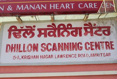 Dhillon Scanning Centre