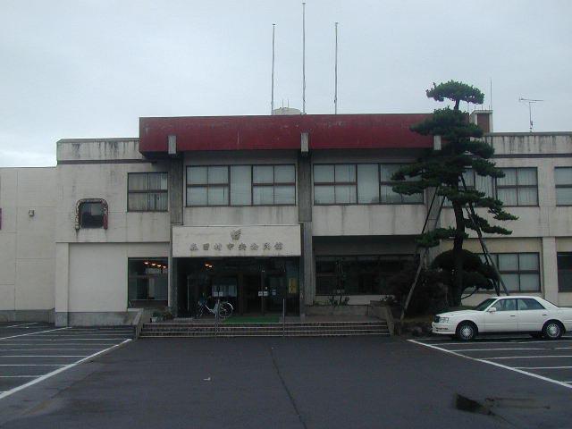 森田公民館