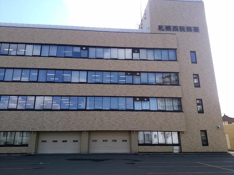 大阪 市 西区 税務署