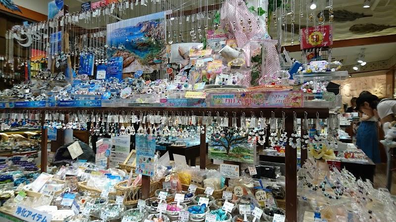 ストーンマーケット 仙台一番町店