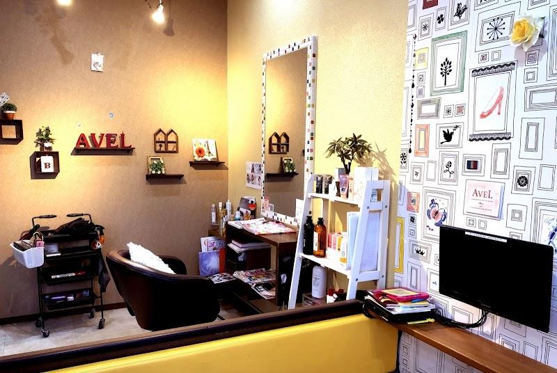 AVEL(アヴェル) hairdesigning美容室(院)糸満店