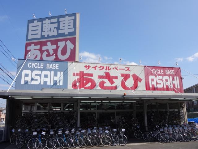 サイクルベースあさひ江戸川松江店