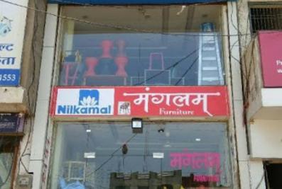 Mangalam Furniture (NILKAMAL)Katni
