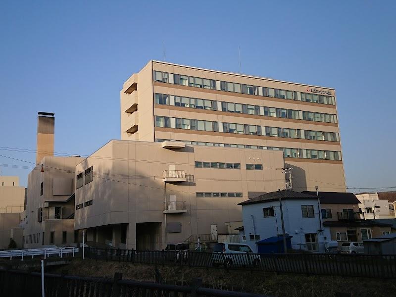 病院 静内 町立