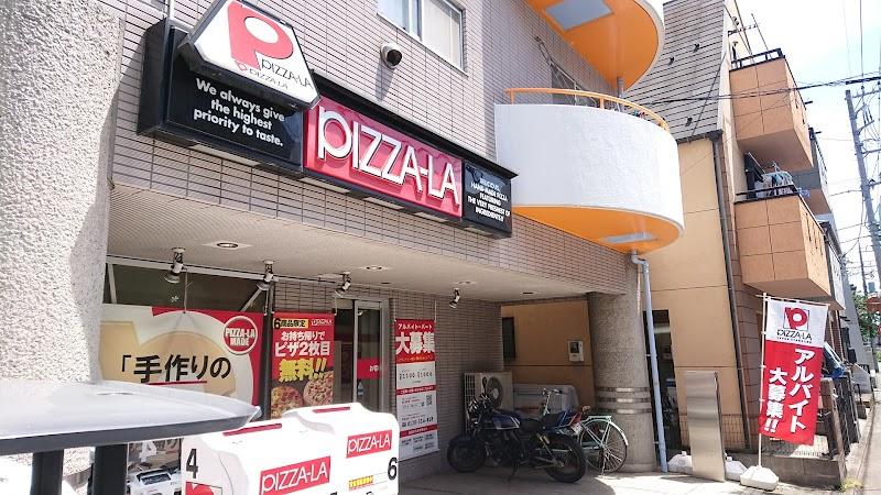 ピザーラ 井の頭店