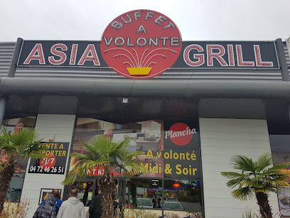 photo du restaurant Asia Grill
