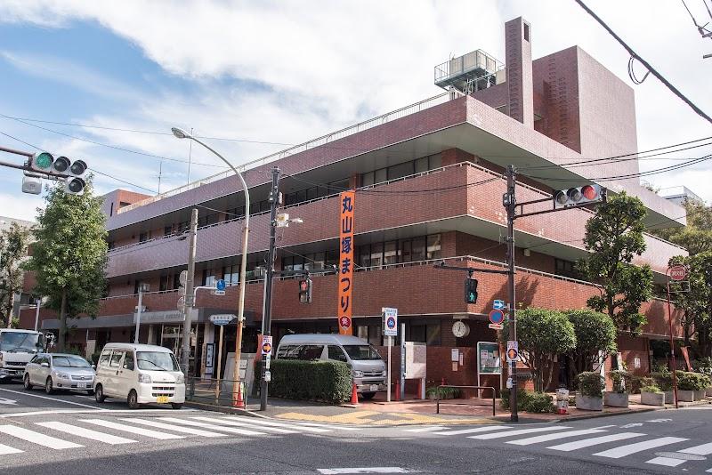 江古田 区 民 活動 センター