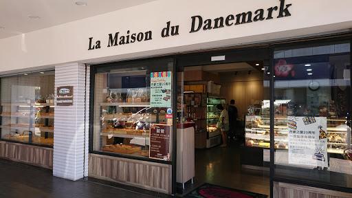 丹麥之屋法式西點麵包