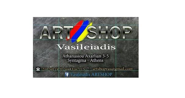 ART SHOP VASILEIADIS - ΓΚΑΛΕΡΙ - ΠΙΝΑΚΕΣ - ΚΟΡΝΙΖΕΣ - ΑΘΗΝΑ