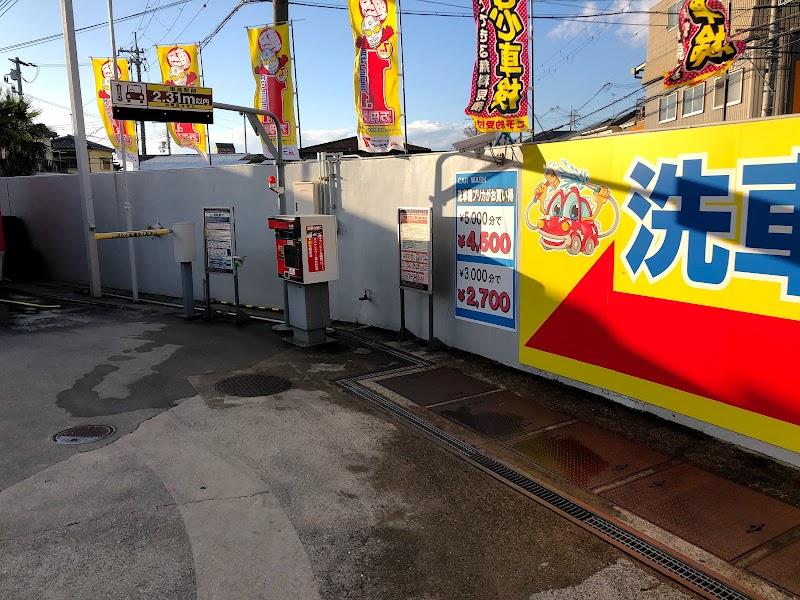 冨尾石油(株) セルフ二色ノ浜SS フラット7貝塚二色浜店