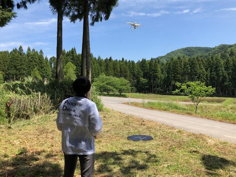 デルフリキャンプ エンジョイドローン上山田キャンプ場
