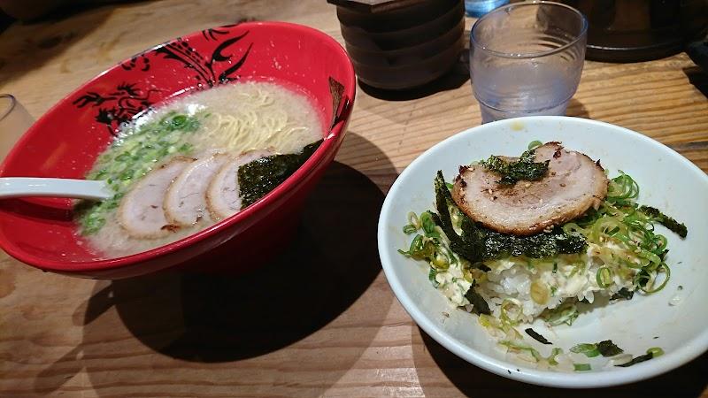 ラー麺ずんどう屋 堺山本町