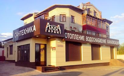 Магазин сантехники Аква Гарант, магазин сантехники