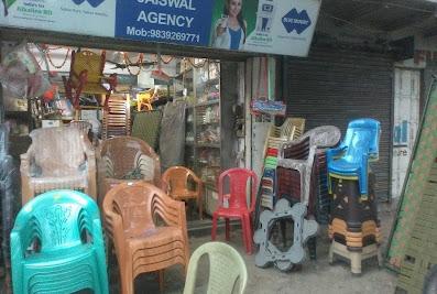 Jaiswal Agencies Ballia U.PBallia