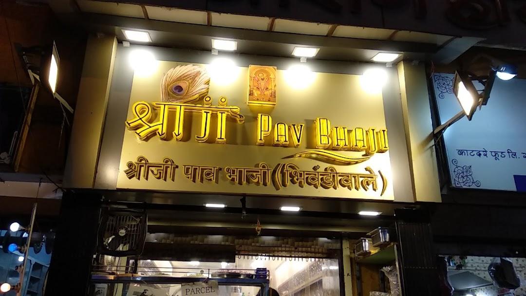 Shreeji Pavbhaji