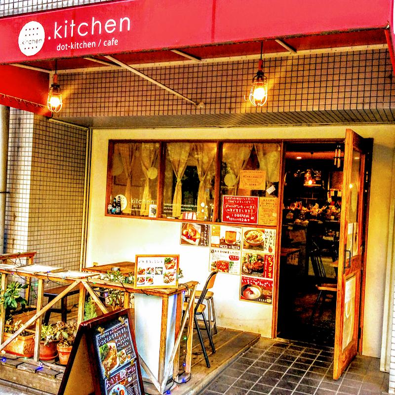 Dot-kitchen