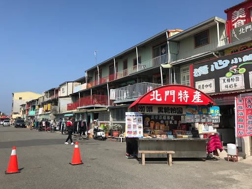 北門美食街